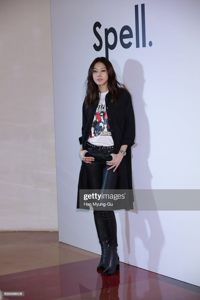 'Spell' 2017 S/S Collection - Photocall