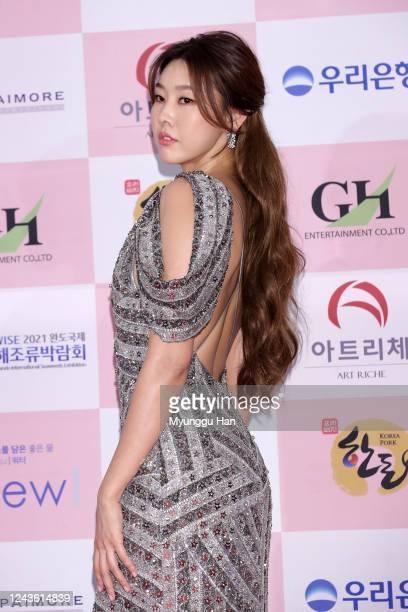 South Korean model Han HyeJin attends the 56th Daejong Film Awards at Grand Walkerhill hotel on June 03 2020 in Seoul South Korea
