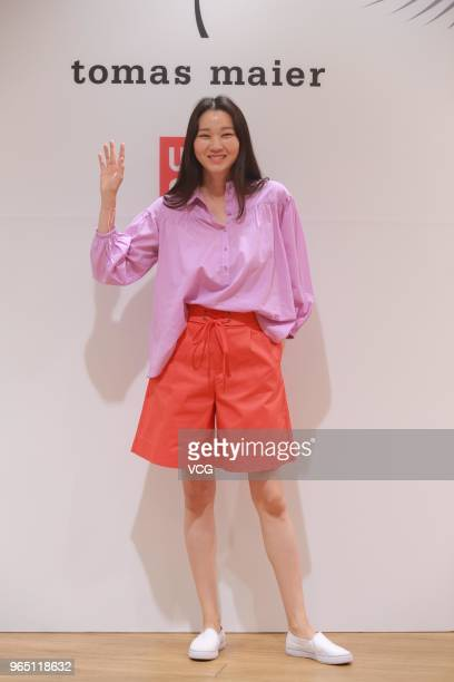 South Korean model Jang YoonJu attends the photocall for the 'Uniqlo' tomas maier collection launch on May 31 2018 in Seoul South Korea