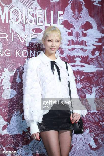 South Korean model Soo Joo Park attends the CHANEL 'Mademoiselle Prive' Exhibition Opening Event on January 11 2018 in Hong Kong Hong Kong