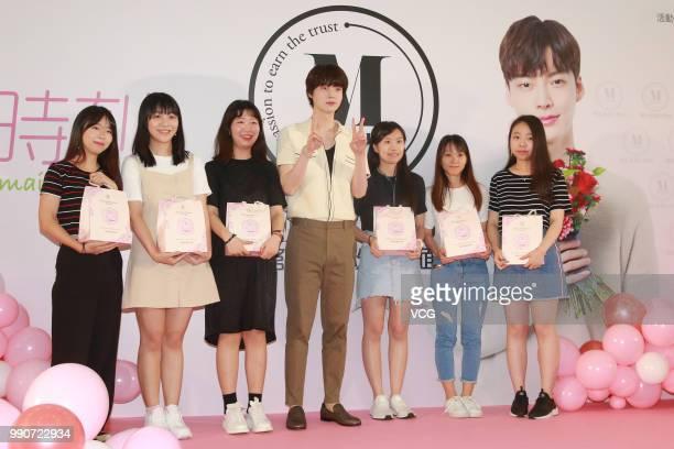 South Korean model/actor Ahn Jaehyun attends Korean cosmetics Merbliss activity on July 1 2018 in Hong Kong China