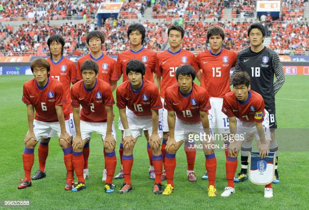 South Korean national football team players pose during a friendly football match with Ecuador in Seoul on May 16 ahead the participation to the FIFA...