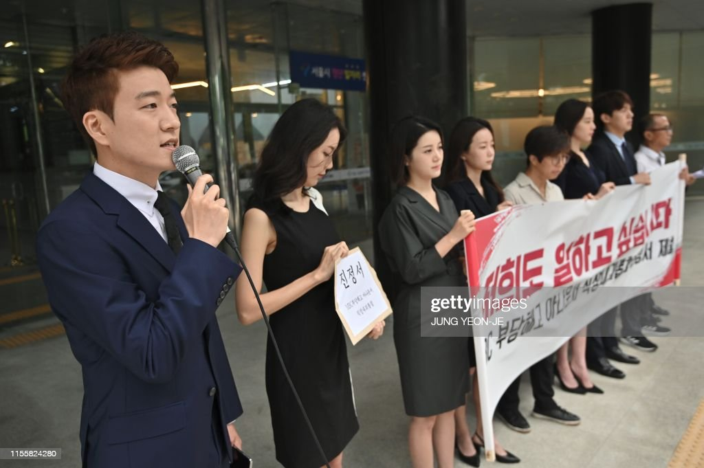 SKOREA-SOCIAL-EMPLOYMENT-BULLYING : News Photo