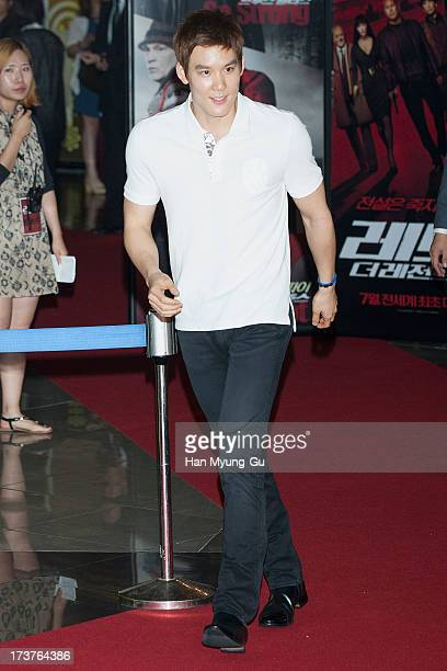 South Korean Park TaeHwan attends during the 'Red 2' VIP Screening at CGV on July 17 2013 in Seoul South Korea The film will open on July 18 in South...