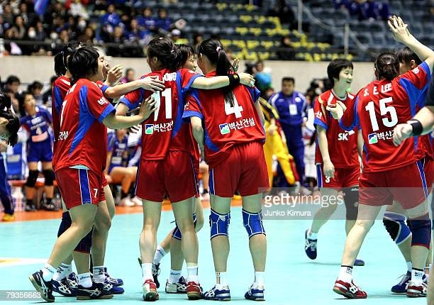 South Korean players celebrate after defeating Japan by 3421 during the replay of Women's Olympic Asian Qualifier match between Japan v South Korea...