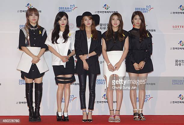 South Korean pop group 4minute arrive for the 20th Dream Concert on June 7 2014 in Seoul South Korea
