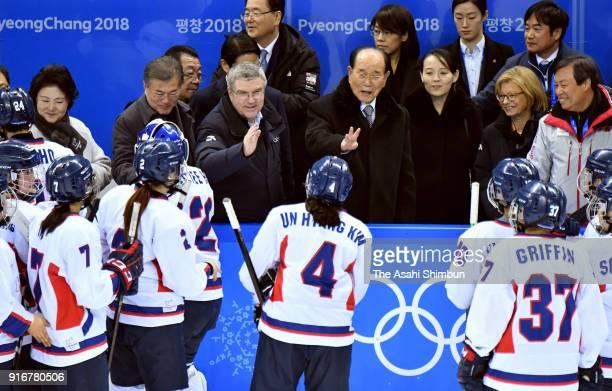 South Korean President Moon Jaein IOC President Thomas Bach president of the Presidium of the Supreme People's Assembly of North Korea Kim Yong Nam...