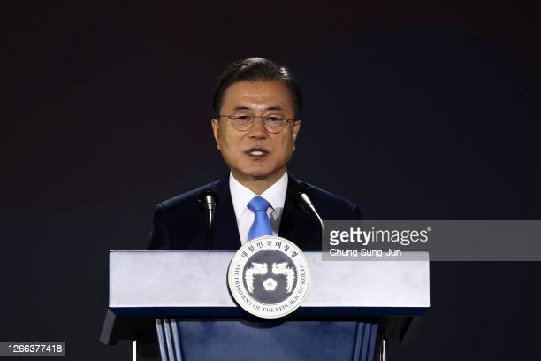 South Korean President Moon Jae-in speaks during the celebration of the 75th anniversary of the Liberation Day at Dongdaemun Design Plaza on August...