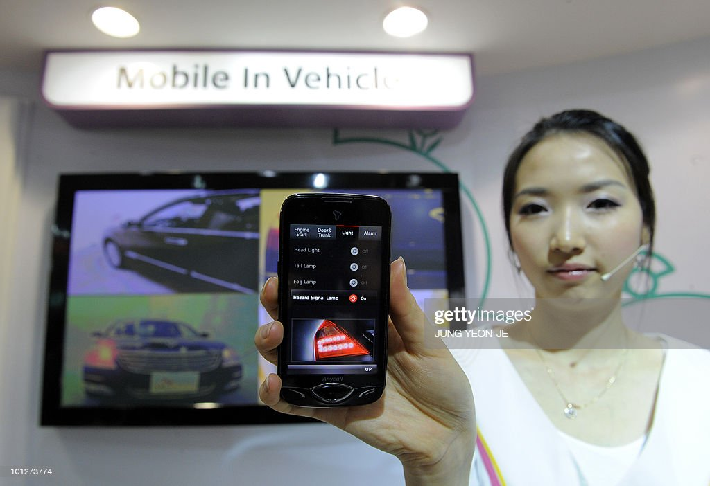 A South Korean promoter shows a mobile p