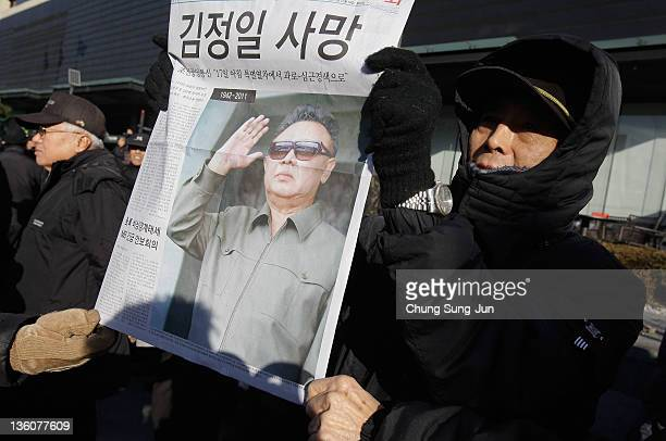 South Korean protesters participate in a rally celebrating news of the death of North Korean leader Kim JongIl on December 19 2011 in Seoul South...