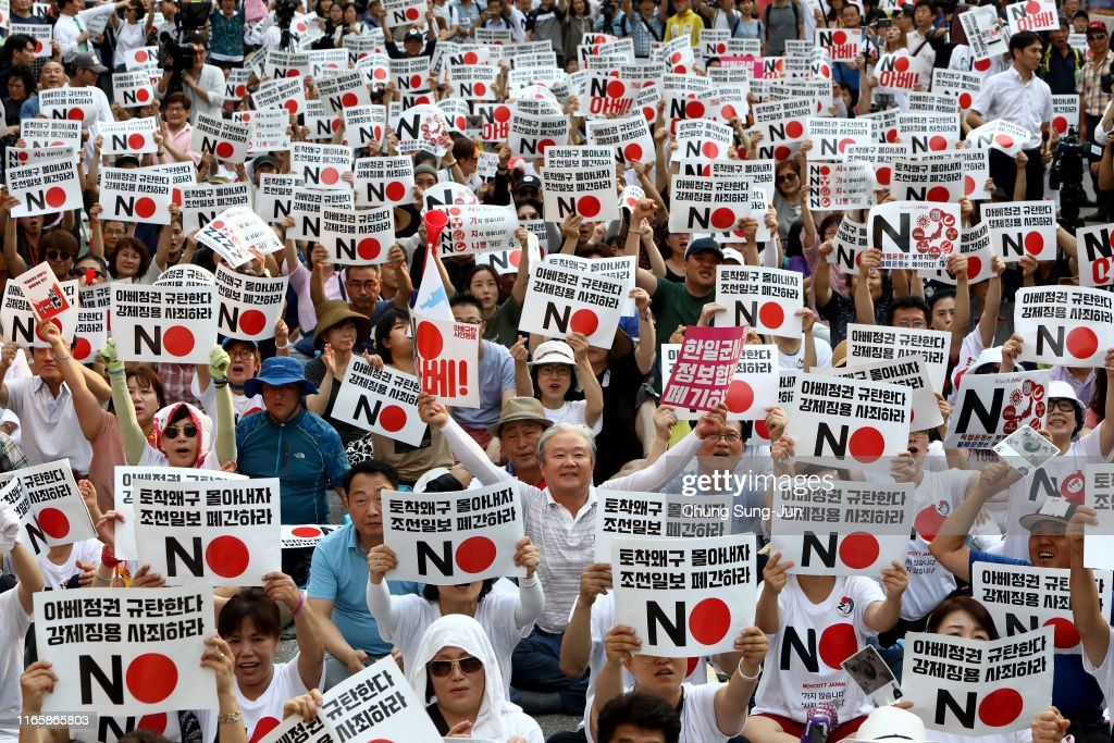 South Koreans Hold Anti-Japanese Rally In Seoul : News Photo