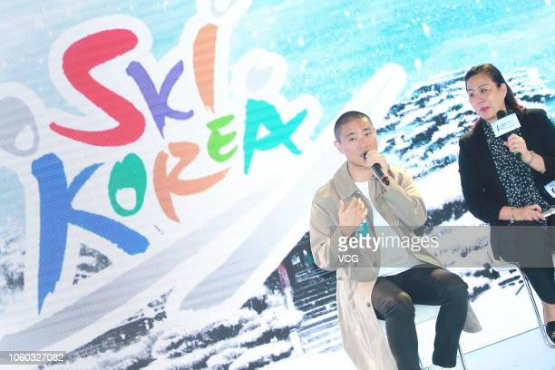 South Korean rapper Gary speaks during Kwinter Travel Festival activity at Plaza Hollywood on October 27 2018 in Hong Kong China