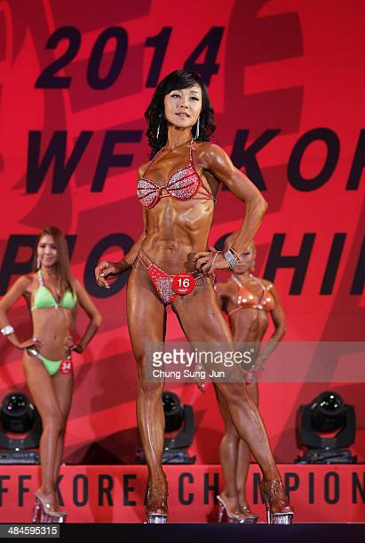 South Korean Shin HyoJu performs in the WFF Miss Bikini competition during the 2014 NABBA/WFF Korea Championship on April 13 2014 in Daegu South Korea