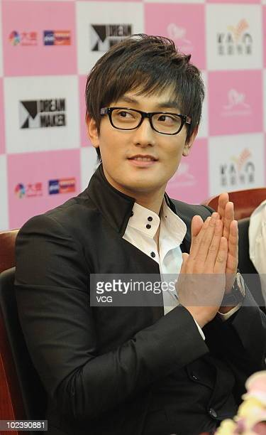 South Korean singer Ahn Chil Hyun attends the press conference of his concert 'KANGTA ASIA TOUR 2010 in Beijing' on June 24 2010 in Beijing China