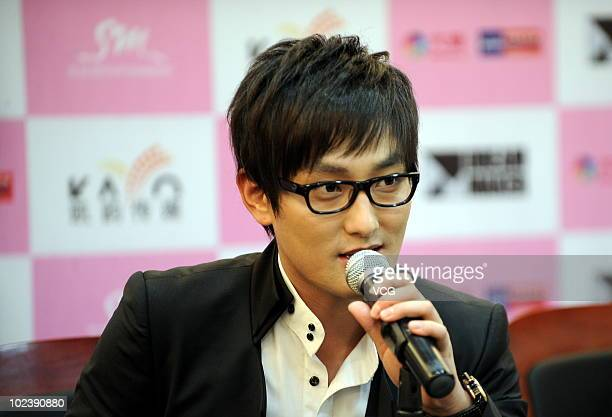 South Korean singer Ahn Chil Hyun speaks during a press conference of his concert 'KANGTA ASIA TOUR 2010 in Beijing' on June 24 2010 in Beijing China