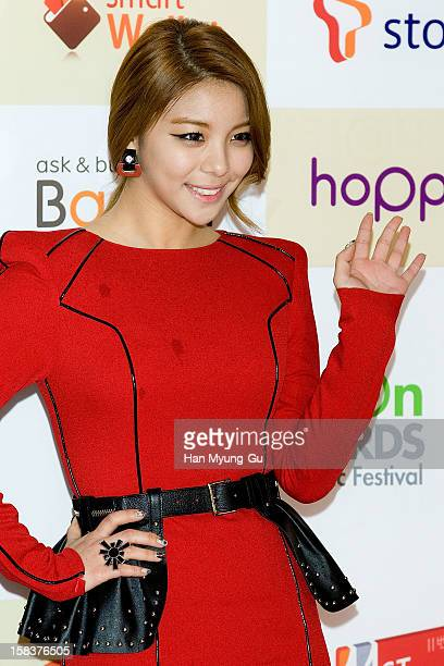 South Korean singer Ailee arrives at the 2012 Melon Music Awards at Olympic Gymnasium on December 14 2012 in Seoul South Korea
