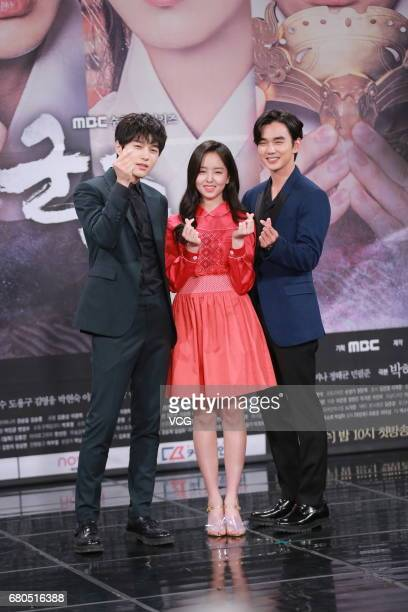 South Korean singer and actor L South Korean actress Kim Sohyun and South Korean actor Yoo Seungho attend a press conference of South Korean TV...