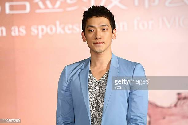 South Korean singer and actor Rain attends a press conference to promote a brand of skin care production on March 25, 2011 in Beijing, China.