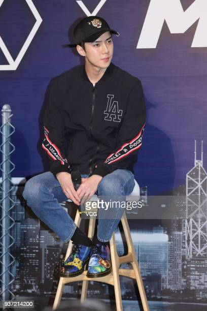 South Korean singer and actor Sehun of boy group EXO attends a promotional event of MLB on March 23 2018 in Hong Kong China