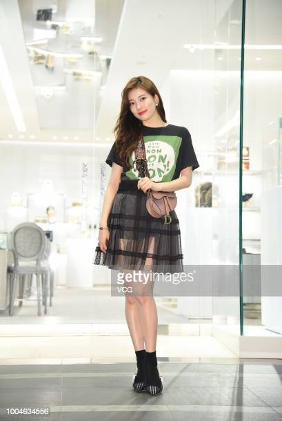 South Korean singer and actress Bae Suzy attends the opening banquet of Dior flagship store on July 20 2018 in Taipei Taiwan of China