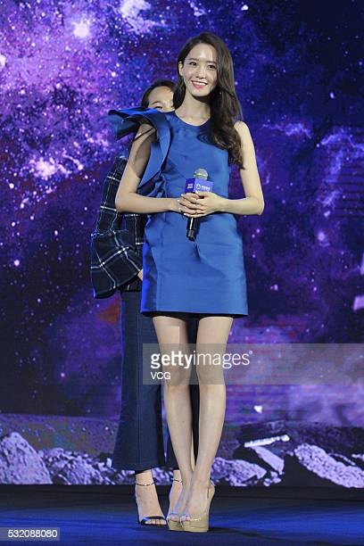 South Korean singer and actress Im Yoona attends the launching ceremony of Alibaba Planet application on May 18 2016 in Beijing China