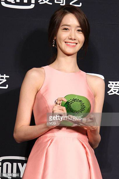 South Korean singer and actress Im Yoona of group Girls' Generation poses on the carpet during the iQIYI Allstar Carnival on December 5 2015 in...