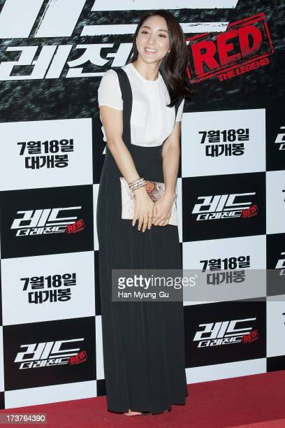 South Korean singer Bada attends during the 'Red 2' VIP Screening at CGV on July 17, 2013 in Seoul, South Korea. The film will open on July 18, in...