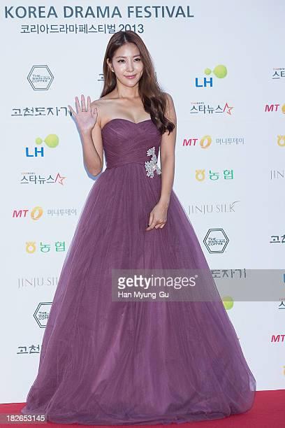 South Korean singer BoA Kwon arrives for photographs at 2013 Korea Drama Awards at Jinju Arena on October 02, 2013 in Jinju, South Korea.