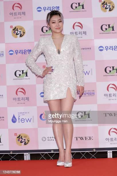 South Korean singer Cheetah attends the 56th Daejong Film Awards at Grand Walkerhill hotel on June 03 2020 in Seoul South Korea