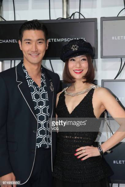 South Korean singer Choi Siwon and actress Sammi Cheng attend Le Temps Chanel exhibition on June 14 2018 in Hong Kong China