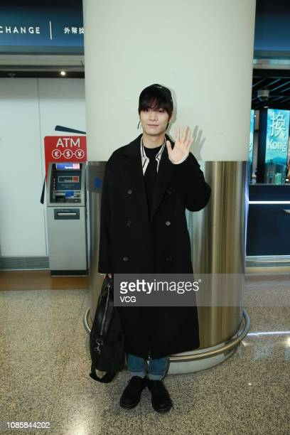 South Korean singer JR of boy group NU'EST is seen at an airport on December 22 2018 in Hong Kong China
