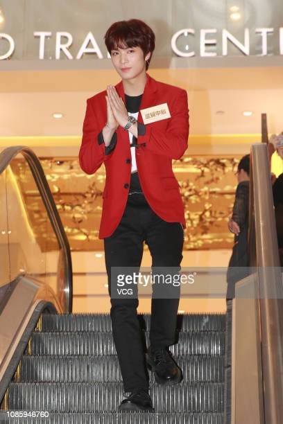 South Korean singer JR of boy group NU'EST W attends a signing session for fans at Causeway Bay on December 23 2018 in Hong Kong China