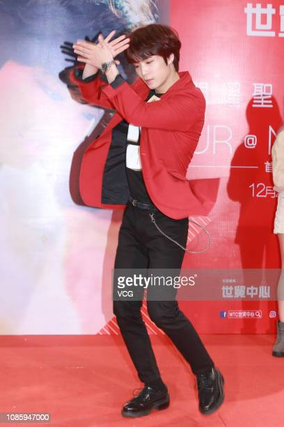 South Korean singer JR of boy group NU'EST W performs during a signing session for fans at Causeway Bay on December 23 2018 in Hong Kong China