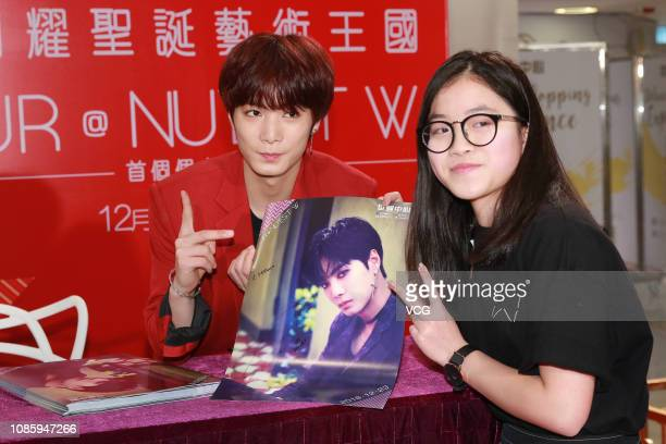 South Korean singer JR of boy group NU'EST W poses with a fan during a signing session for fans at Causeway Bay on December 23 2018 in Hong Kong China