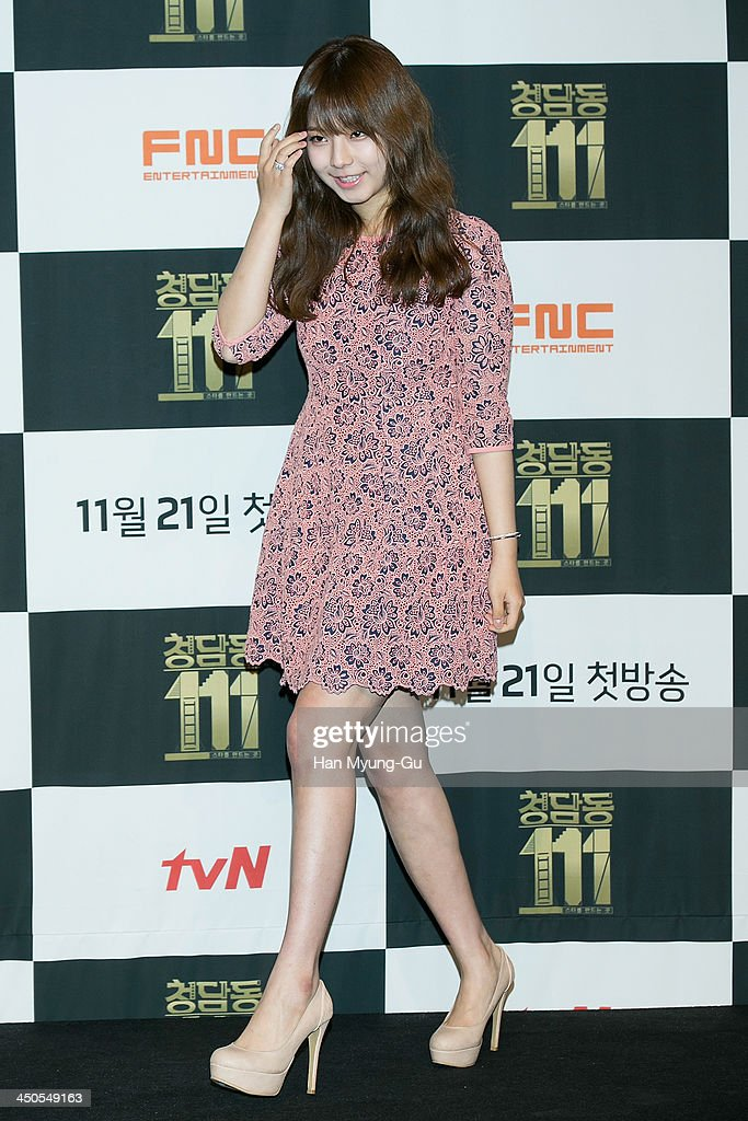 South Korean singer Juniel attends tvN Drama 'Cheongdamdong 111' press conference at CGV on November 18, 2013 in Seoul, South Korea. The drama will open on November 21, in South Korea.