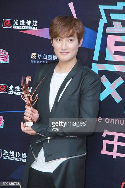 South Korean singer Kangta Ahn Chilhyun attends the 16th Top Chinese Music Annual Festival on April 9 2016 in Shenzhen Guangdong Province of China