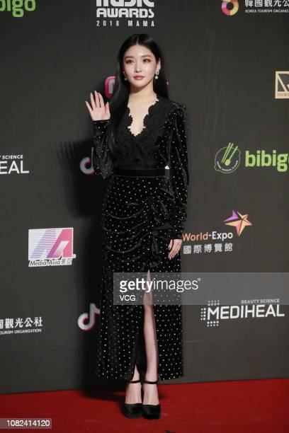 South Korean singer Kim Chanmi attends 2018 Mnet Asian Music Awards at the Asia World Expo on December 14 2018 in Hong Kong China