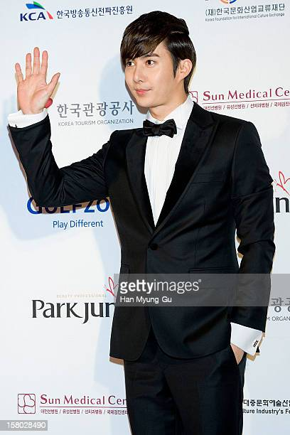 South Korean singer Kim Hyung-Jun attends the 1st K-Drama Star Awards at Daejeon Convention Center on December 8, 2012 in Daejeon, South Korea.