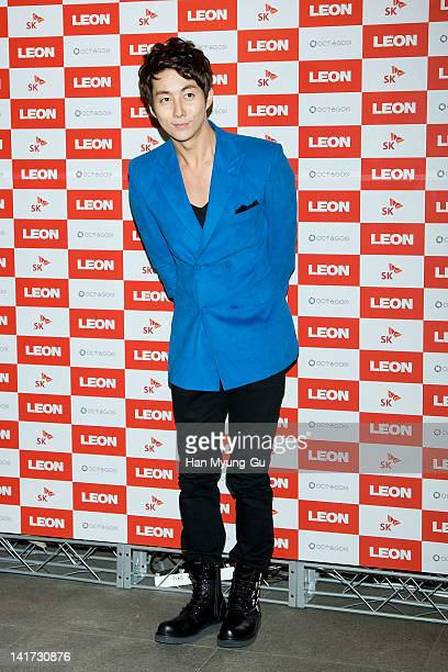 South Korean singer Kim HyungJun of SS501 attends Magazine 'LEON' Korean Edition Launching Party at Club Octagon on March 22 2012 in Seoul South Korea