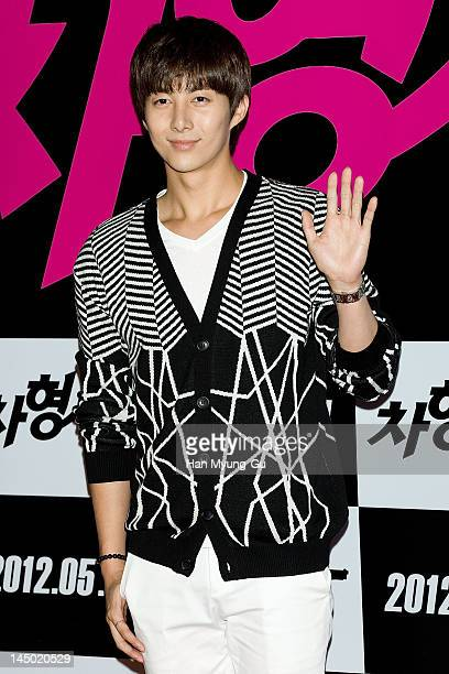 South Korean singer Kim HyungJun of SS501 attends the 'Runway Cop' VIP Premiere on May 22 2012 in Seoul South Korea The movie will open on May 31 in...
