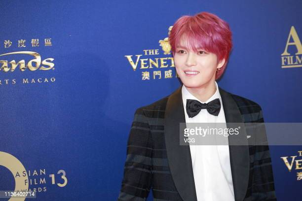South Korean singer Kim Jaejoong poses on the red carpet of the 13th Asian Film Awards on March 17 2019 in Hong Kong China