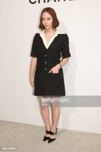 South Korean singer Krystal Jung attends Chanel ¡®Code Coco' promotionam event at Taikoo Place on October 19 2017 in Hong Kong Hong Kong