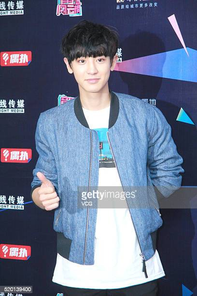 South Korean singer Park Chanyeol of South Korean boy group EXO attends the 16th Top Chinese Music Annual Festival on April 9 2016 in Shenzhen...