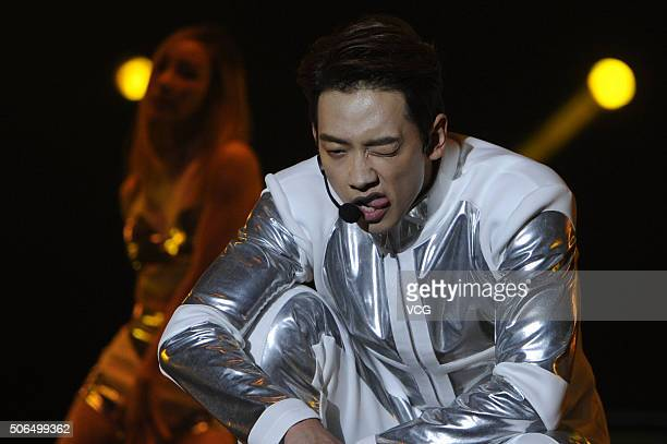South Korean singer Rain performs onstage during his concert 'The Squall 2015 2016' on January 23 2016 in Shenyang Liaoning Province of China
