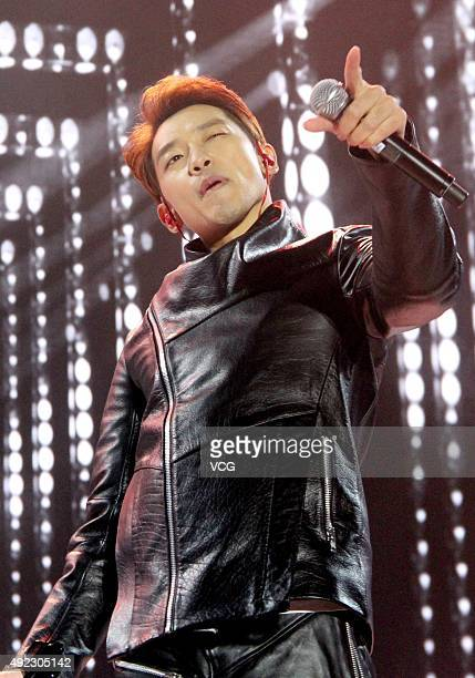 South Korean singer Rain performs onstage during the Sino-Korean Stars Charity Concert at Tianjin Olympic Center Stadium on October 11, 2015 in...