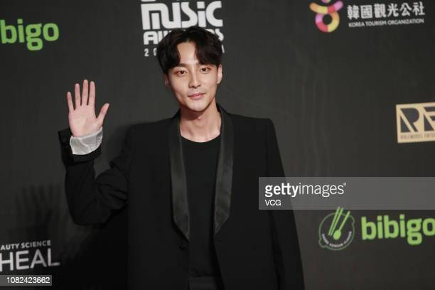 South Korean singer Roy Kim attends 2018 Mnet Asian Music Awards at the Asia World Expo on December 14 2018 in Hong Kong China