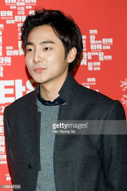 South Korean singer Roy Kim attends the 'Tower' VIP Screening at CGV on December 18 2012 in Seoul South Korea The film will open on December 25 in...