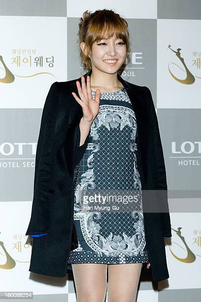 South Korean singer Youn Ha attends the wedding of Sun of Wonder Girls at Lotte Hotel on January 26 2013 in Seoul South Korea