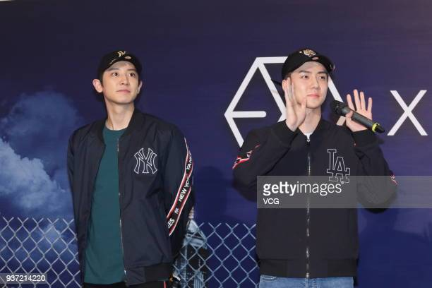 South Korean singers Chanyeol and Sehun of boy group EXO attend an opening ceremony of MLB store on March 23 2018 in Hong Kong China