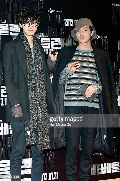 South Korean singers Jung JoonYoung and Roy Kim attend the 'The Berlin File' VIP Screening at CGV on January 23 2013 in Seoul South Korea The film...